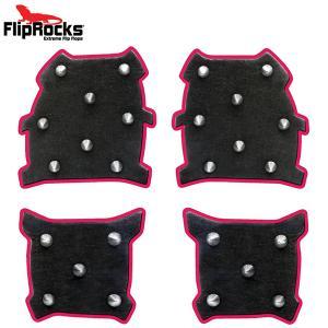FlipRocks(フリップロックス)パッドセット G-REX ジーレックス 24cm-25cm/26cm-27cm/28cm-29cm/30cm-31cm 交換 ソール パッド 6degrees