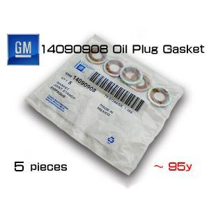 GM純正エンジンオイルドレンパッキン(ガスケット)5枚セット/14090908(〜95y)/シボレー/キャデラック|6degrees