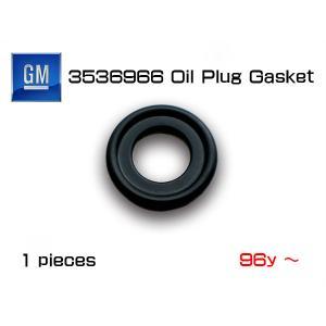 GM純正エンジンオイルドレンパッキン(ガスケット)3536966(96y〜)/シボレー/キャデラック|6degrees