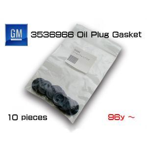 GM純正エンジンオイルドレンパッキン(ガスケット)10枚セット/3536966(96y〜)/シボレー/キャデラック|6degrees