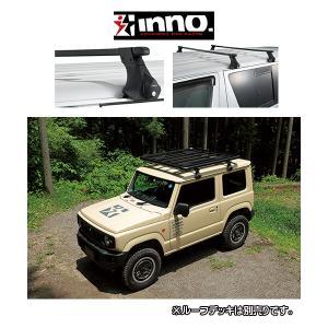 『車種別セット』INNO イノー システムキャリア スクエアバー スズキ ジムニー ジムニーシエラ SUZUKI JIMNY JB64 JB74 キャリアラック ルーフラック 6degrees