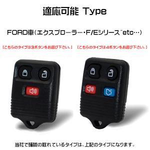 6DEGREES ORIGINAL KEYCASE BLK(キーケース・ブラック)FORD(フォード)車用3ボタン/エクスプローラー/エコノライン/リモコン/キーレス/アメ車 6degrees 04