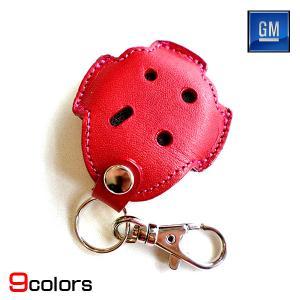 6DEGREES ORIGINAL KEYCASE RED (キーケース・レッド)シボレー/キャデラック/GM車/リモコン/キーレス/アメ車|6degrees