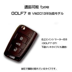 GOLF7用オーダー受付中!6DEGREES ORIGINAL KEYCASE  (キーケース)カーボンレザー/フォルクスワーゲン/VW車/リモコン/キーレス/ゴルフ7/|6degrees|04