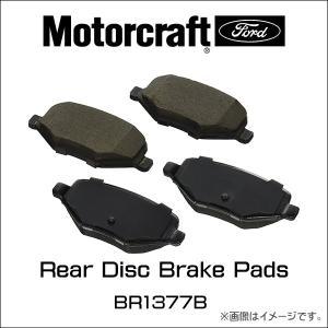 本国取り寄せ品 MOTOR CRAFT BR1377B リアディスクブレーキパッド フォード エクスプローラー|6degrees