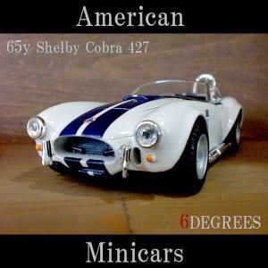 American Minicars アメリカンミニカーズ/65y Shelby Cobra 427 WHITE/シェルビーコブラ ホワイト/フォード|6degrees