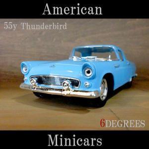 American Minicars アメリカンミニカーズ/55y Thunderbird BLUE/サンダーバード ブルー/フォード|6degrees