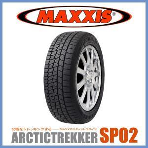 スタッドレスタイヤ4本セット:送料無料/MAXXIS SP02 155/65R14 Winter Tire マキシス スタッドレスタイヤ 4本セット/ホンダ/スズキ/ダイハツ|6degrees