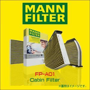 MANN FILTER マンフィルター FP-A01 エアコン キャビン フィルター フレシャスプラス 輸入車用 ポリフェノール AUDI A4 A6 S4 RS4|6degrees
