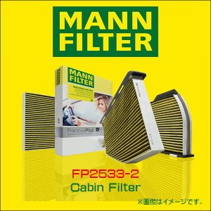 MANN FILTER マンフィルター FP2533-2 エアコンフィルター フレシャスプラス 輸入車用  BMW 5、M5、6、M6、7シリーズ ロールスロイス Dawn、Ghost、Wraith|6degrees