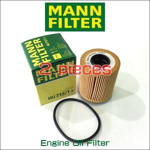 お買い得2個セット MANN FILTER マンフィルター HU713/1x FIAT500 1.4L/JEEP RENEGADE 1.4L オイルエレメント フィアット ジープ レネゲード/AOPOF078|6degrees
