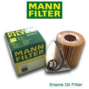 MANN FILTER マンフィルター HU 815/2x BMW 1シリーズ(E81/87)116i 118i 120i 3シリーズ(E46/90/91) 318i 320i/AOPOF038|6degrees