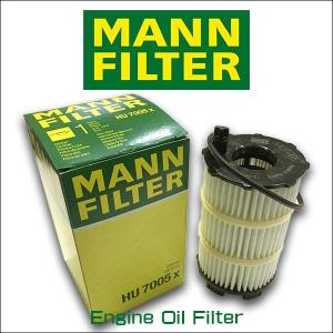 MANN FILTER マンフィルター HU7005X フォルクスワーゲン トゥアレグ アウディ A4 A6 A8 Q7 S5 S6 S8 R8 RS4 RS6|6degrees