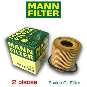 お買い得2個セット/MANN FILTER マンフィルター W711/51x /BMW MINI R56-R57|6degrees
