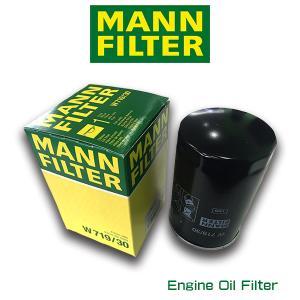 MANN FILTER マンフィルター W719/30 フォルクスワーゲン/ニュービートル/GOLF4/AOPOF002|6degrees