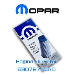 DODGE・CHRYSLER・JEEP純正 MOPAR 68079744AD エンジンオイルフィルター エレメント ダッジ クライスラー ジープ チャレンジャー チャージャー ラングラー|6degrees