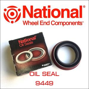 National/Oil Seal 9449 トランスミッションリアオイルシール TH400 アメ車|6degrees