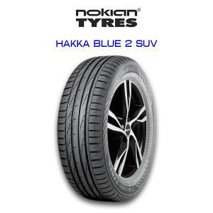 送料無料・nokian HAKKA BLUE 2 SUV 215/70R16 Summer Tire ノキアン サマータイヤ トヨタ RAV4 ハリアー ミツビシ デリカD5 アウトランダー パジェロ|6degrees