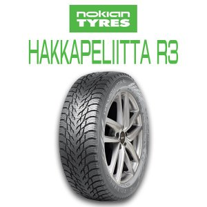 スタッドレスタイヤ4本セット:送料無料 nokian HAKKAPELIITTA R2 205/65R15 Winter Tire ノキアン スタッドレスタイヤ 4本セット ホンダ トヨタ ニッサン|6degrees