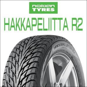 送料無料・4本セット nokian HAKKAPELIITTA R2 205/65R16 Winter Tire ノキアン スタッドレスタイヤ  ホンダ トヨタ ニッサン|6degrees