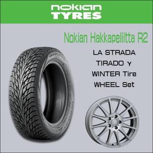 『ノキアンスタッドレスタイヤ・ホイール4本セット』nokian HAKKAPELIITTA R2 195/65R15 TIRADOγ(ガンマ) シルバー 15×6.0J 5H/114.3 +53 ノア・R80/85系 6degrees