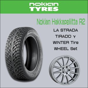 『ノキアンスタッドレスタイヤ・ホイール4本セット』nokian HAKKAPELIITTA R2 195/65R15 TIRADOγ(ガンマ) シルバー 15×6.5J 5H/100 +40 50系プリウス専用 6degrees