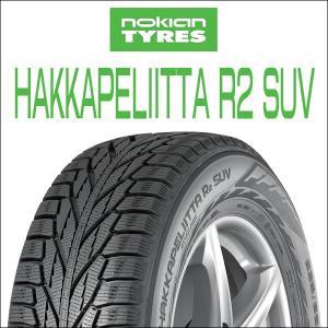 送料無料・4本セット nokian HAKKAPELIITTA R2SUV 235/65R18 Winter Tire ノキアン スタッドレスタイヤ  (アウディQ7他)|6degrees