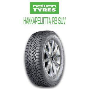 送料無料・4本セット nokian HAKKAPELIITTA R2SUV 265/60R18 Winter Tire ノキアン スタッドレスタイヤ  (新型ハイラックス、グランドチェロキー他 )|6degrees