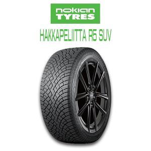 送料無料・4本セット nokian HAKKAPELIITTA R3SUV 255/55R18 Winter Tire ノキアン スタッドレスタイヤ BMWジャパン承認|6degrees