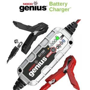 緊急セール 8月末まで NOCO(ノコ) バッテリーチャージャー G1100 6V&12V 充電電流1.1A Battery Chargers|6degrees