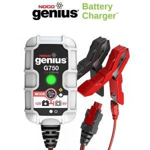 緊急セール 8月末まで NOCO(ノコ) バッテリーチャージャー G750 6V&12V 充電電流750mA Battery Chargers|6degrees