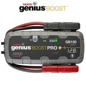 NOCO(ノコ) ジャンプスターター GB150 12V 4000A 容量8000mAh ブーストPRO LEDライト付き 6degrees