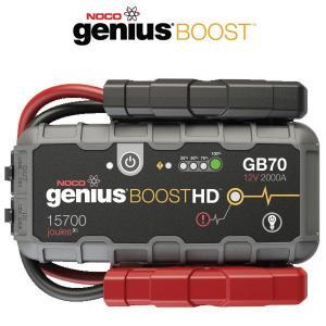 NOCO(ノコ) ジャンプスターター GB70 12V 2000A 容量5000mAh ブーストHD LEDライト付き|6degrees