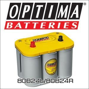 OPTIMA(オプティマ)ディープサイクルバッテリー Yellow top 80B24LR|6degrees