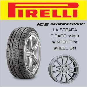 『ピレリスタッドレスタイヤ・ホイール4本セット』PIRELLI Ice Asimmetrico Plus 205/60R16 TIRADOγシルバー 16×6.5J 5H/114.3 +48 ステップワゴン|6degrees