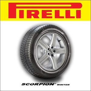 スタッドレスタイヤ4本セット:送料無料 PIRELLI SCORPION WINTER 235/65R18 Winter Tire ピレリ スタッドレスタイヤ 4本セット アウディQ7他|6degrees