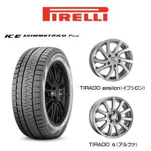 『ピレリスタッドレスタイヤ・ホイール4本セット』PIRELLI Ice Asimmetrico 205/60R16 TIRADOシリーズ 16×6.5J 5H/114.3 プリウスα専用|6degrees