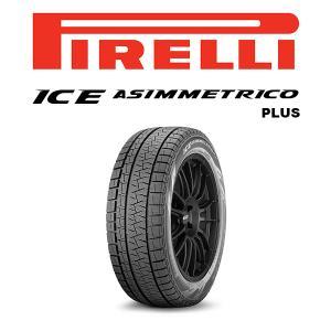 スタッドレスタイヤ4本セット:送料無料/PIRELLI ICE ASIMMETRICO Plus 175/65R14 Winter Tire ピレリ スタッドレスタイヤ 4本セット/ホンダ/トヨタ/ニッサン|6degrees