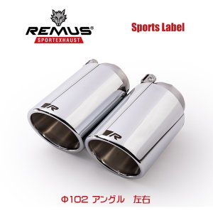REMUS SPORTS LABEL EXHAUST GOLF6 GTI/GTI エディション35/専用テール単品 Φ102 アングル 左右/0026 70S|6degrees