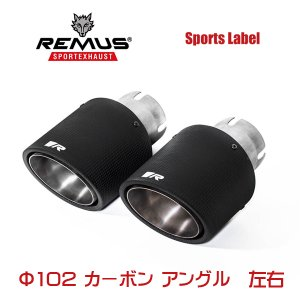 REMUS SPORTS LABEL EXHAUST GOLF6 GTI/GTI エディション35/専用テール単品 Φ102 カーボン アングル 左右/0026 70CS|6degrees