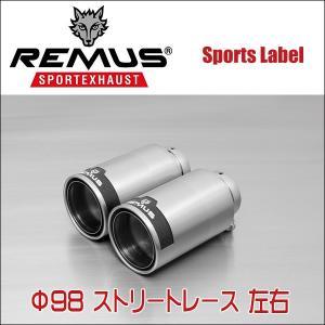REMUS SPORTS LABEL EXHAUST GOLF6 GTI/GTI エディション35/専用テール単品 Φ98 ストリートレース 左右/0026 98C|6degrees