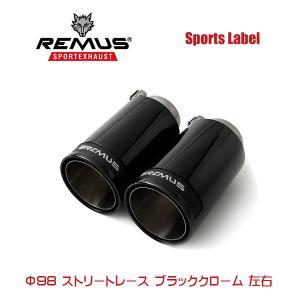 REMUS SPORTS LABEL EXHAUST GOLF6 GTI/GTI エディション35/専用テール単品 Φ98 ストリートレース ブラッククローム 左右/0026 98CB|6degrees