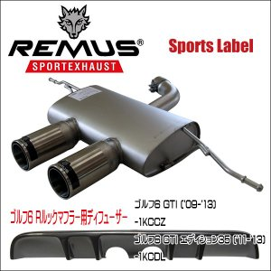 REMUS SPORTS LABEL EXHAUST GOLF6 GTI/GTI エディション35/Rルックディフューザー/956108 5598C/951303 HES|6degrees