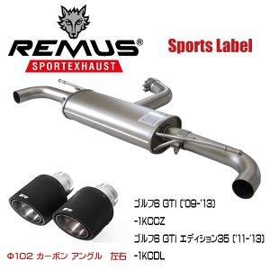 REMUS SPORTS LABEL EXHAUST GOLF6 GTI/GTI エディション35/956008 0500/0026 70CS|6degrees