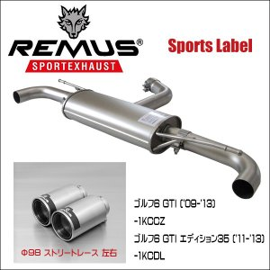 REMUS SPORTS LABEL EXHAUST GOLF6 GTI/GTI エディション35/956008 0500/0026 98C|6degrees