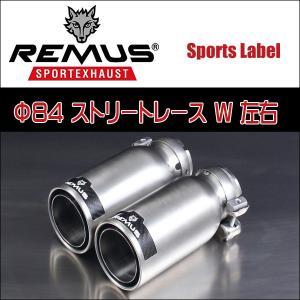 REMUS SPORTS LABEL EXHAUST GOLF7 GTI/GTI パフォーマンス/専用テール単品 Φ84 ストリートレース W 左右/0046 83C|6degrees