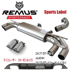 REMUS SPORTS LABEL EXHAUST GOLF7 GTI/GTI パフォーマンス/カーボンルックディフューザー/955113 1500/955213 0000/0046 55S/951401 HES|6degrees