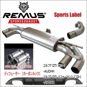 REMUS SPORTS LABEL EXHAUST GOLF7 GTI/GTI パフォーマンス/カーボンルックディフューザー/955113 1500/955213 0000/0046 83C/951401 HES|6degrees