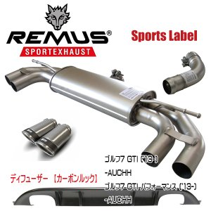 REMUS SPORTS LABEL EXHAUST GOLF7 GTI/GTI パフォーマンス/カーボンルックディフューザー/955113 1500/955213 0000/0046 83CS/951401 HES|6degrees
