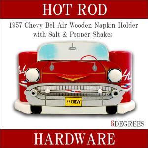 1957 Chevy Bel Air / シェビーベルエアナプキンホルダーwithソルト&ペッパーシェイカー / シボレー/キッチン/雑貨/アメリカン/アメ車/HOT ROD|6degrees